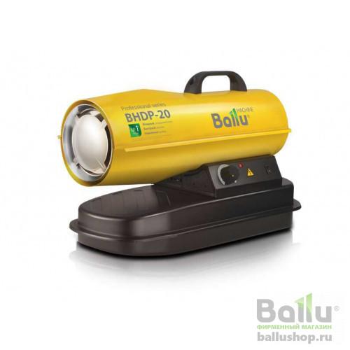 BHDP-20 (прямой нагрев) НС-1050912 в фирменном магазине Ballu
