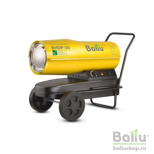 BHDP-30 (прямой нагрев) НС-1050913 в фирменном магазине Ballu