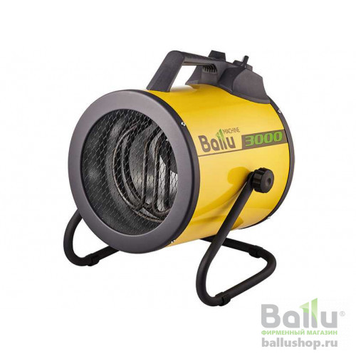 BHP-P2-3 НС-1117321 в фирменном магазине Ballu