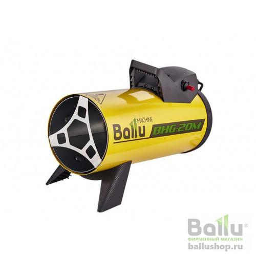 BHG-20M НС-1053055 в фирменном магазине Ballu
