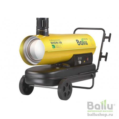 BHDN-30 (непрямой нагрев) НС-1050906 в фирменном магазине Ballu