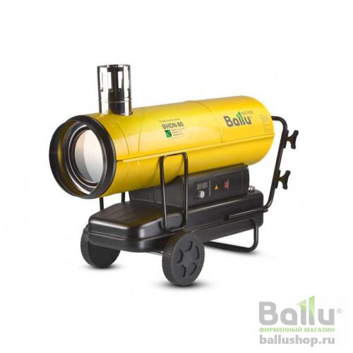 BHDN-80 (непрямой нагрев) НС-1050909 в фирменном магазине Ballu