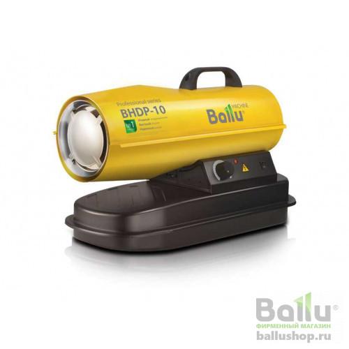 BHDP-10 (прямой нагрев) НС-1050911 в фирменном магазине Ballu