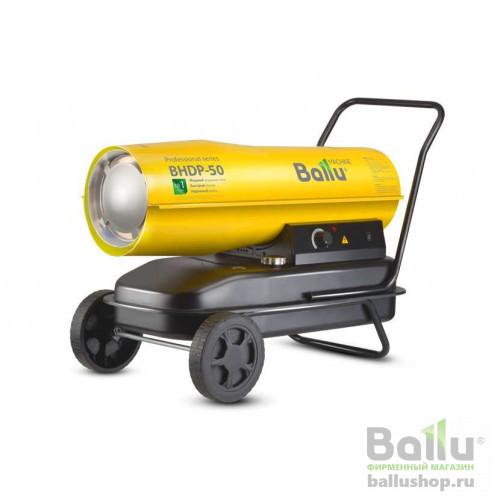 BHDP-50 (прямой нагрев) НС-1050914 в фирменном магазине Ballu