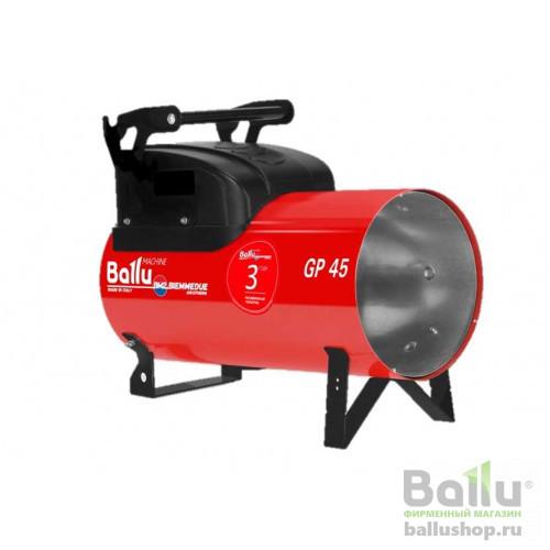 Arcotherm GP 30 НС-1052968 в фирменном магазине Ballu