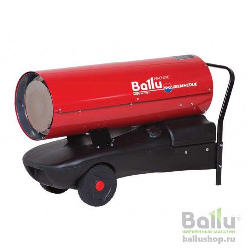 GE 20 НС-1052926 в фирменном магазине Ballu