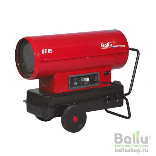 GE 65 НС-1052934 в фирменном магазине Ballu
