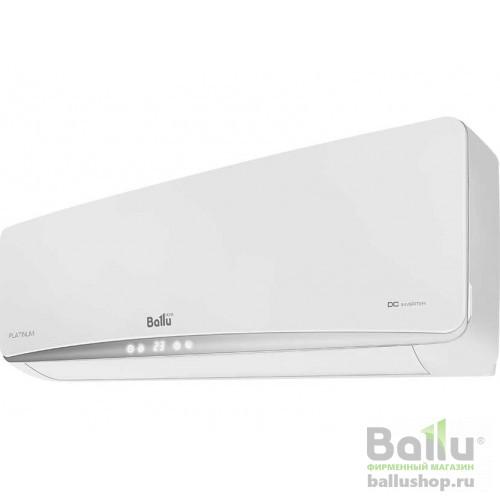 BSEI-07HN1_21Y комплект НС-1293553, НС-1293511, НС-1293531 в фирменном магазине Ballu