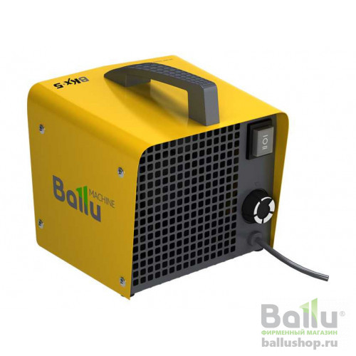 BKX-5 НС-1031315 в фирменном магазине Ballu