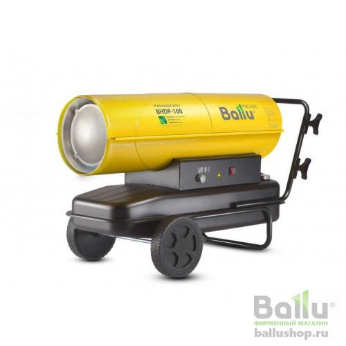 BHDP-100 (прямой нагрев) НС-1050910 в фирменном магазине Ballu