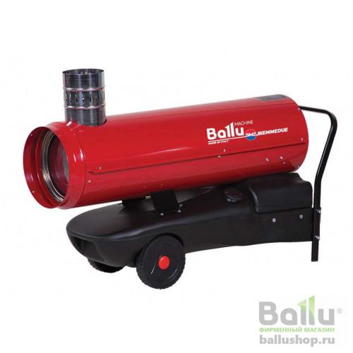 EC 22 НС-1052939 в фирменном магазине Ballu