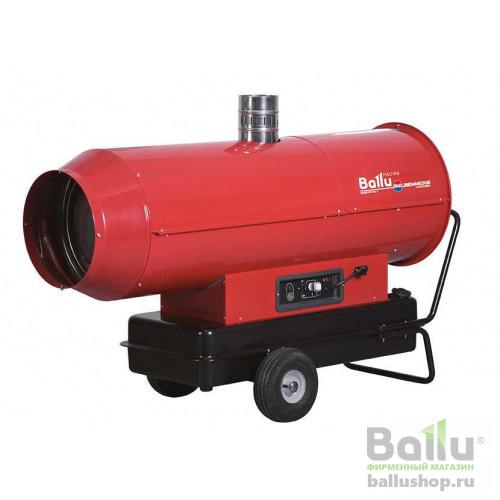 EC 85 НС-1052940 в фирменном магазине Ballu
