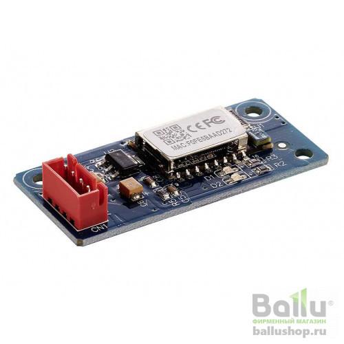 WiFi-200 НС-1095053 в фирменном магазине Ballu