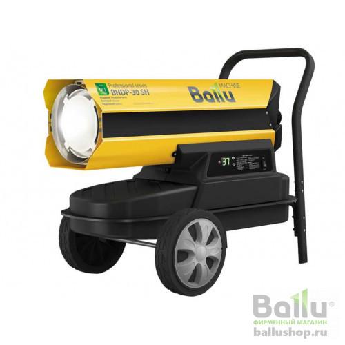 Siber Heat BHDP-30 SH НС-1170305 в фирменном магазине Ballu
