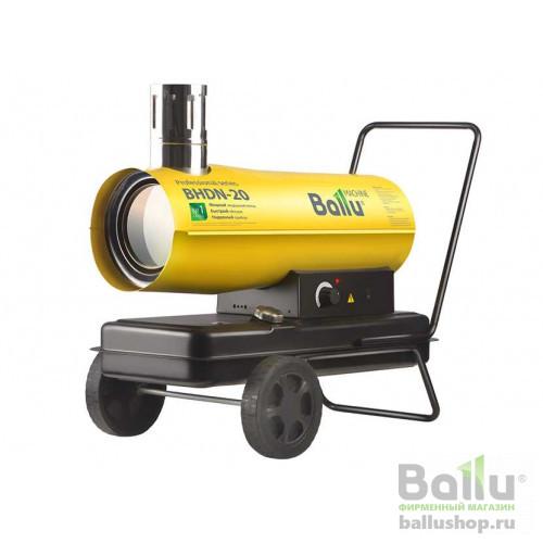 BHDN-20 (непрямой нагрев) НС-1050907 в фирменном магазине Ballu