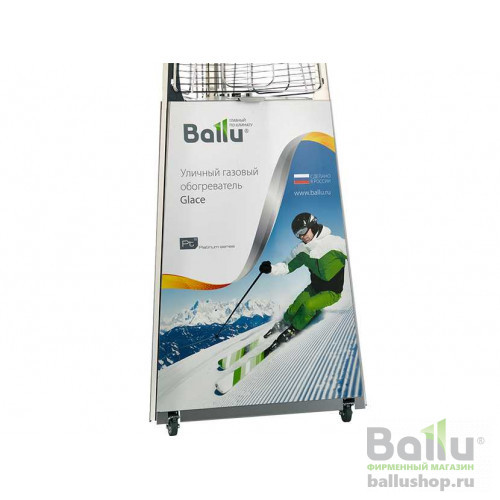BOGH для рекламных плакатов НС-1081384 в фирменном магазине Ballu