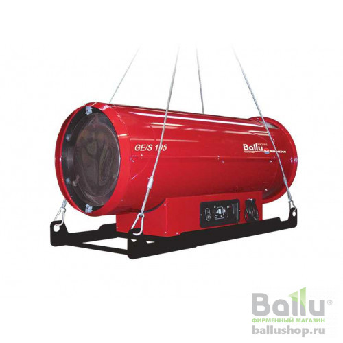 Теплогенератор подвесной дизельный Ballu-Biemmedue GE/S 65 НС-1057163 в фирменном магазине Ballu